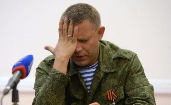 Facebook забанил Александра Захарченко