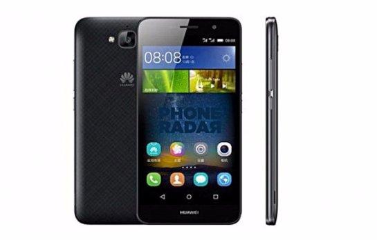 Компания Huawei представила новый смартфон Enjoy 5