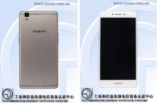 Oppo R7s сможет похвастаться 4 Гб оперативной памяти