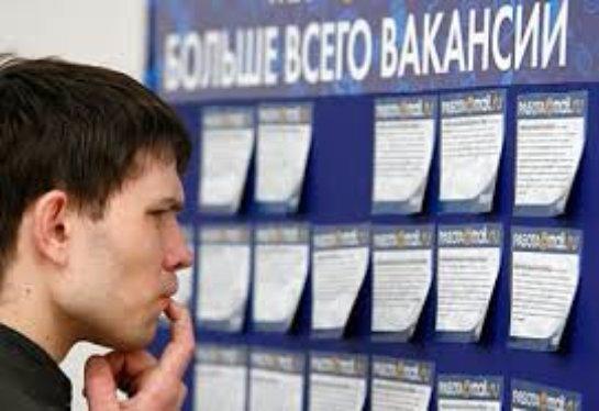 Вакансии для студентов в Томске: начни карьеру в успешной компании