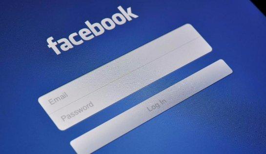 Facebook разблокировал Антона Геращенко