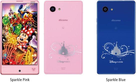 Sharp презентовала три смартфона