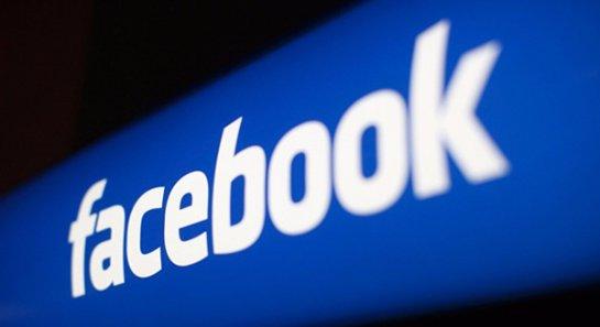 Суд обязал соцсеть Facebook перестать следить за пользователями