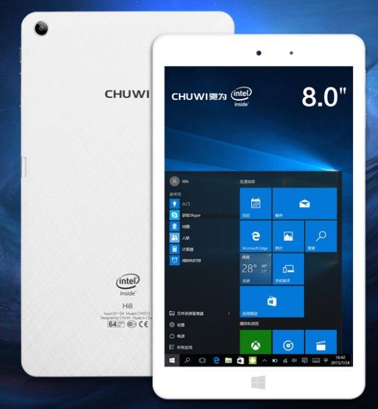 Вышел бюджетный планшет на ОС Windows 10