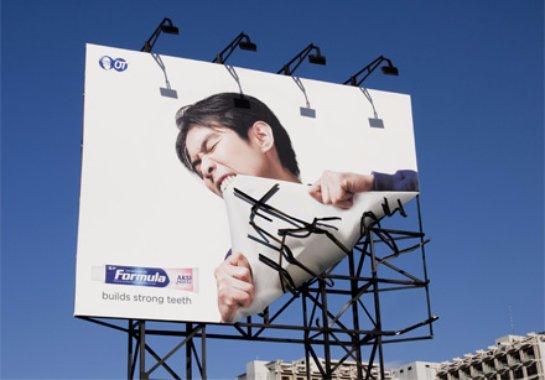 Бизнес на производстве наружной рекламы