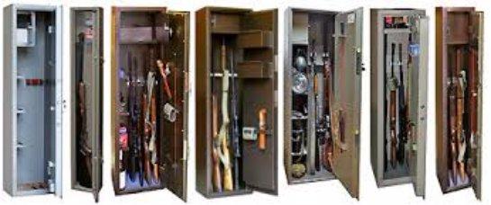 Сейфы для хранения оружия