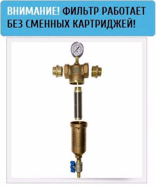 Особенности фильтров для воды от Союзинтеллект