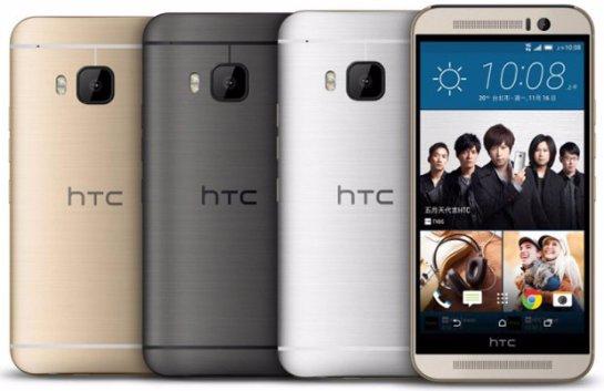 HTC выпустила новый флагман One M9s