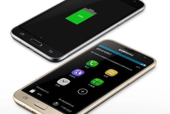 Южнокорейский производитель представил новинку Galaxy J3