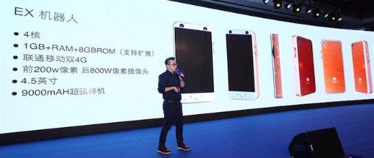Китайцы показали смартфон с батареей на 9000 мАч