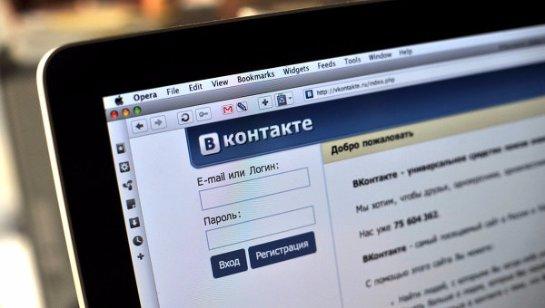 В соцсети «ВКонтакте» появилась новая функция