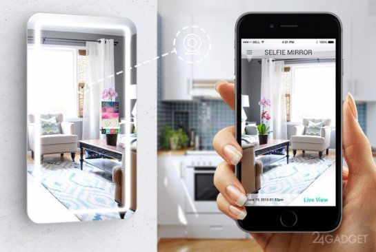 Создано «умное» зеркало, которое умеет делать селфи