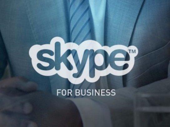 Появился Skype for Business на Android