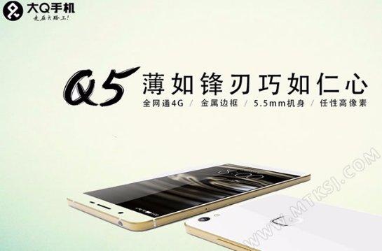 Q Q5 - супертонкий смартфон со сканером