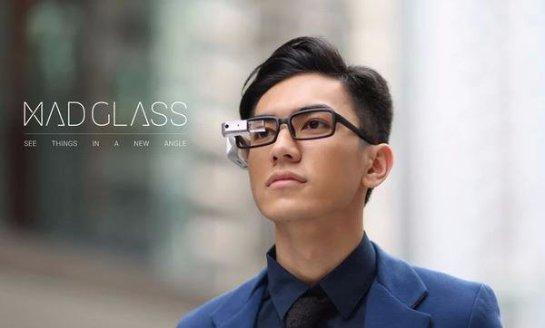 Созданы «умные» очки, которые могут заменить смартфон