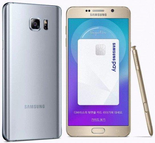 Состоялся анонс смартфона Samsung Galaxy Note5 Winter Edition