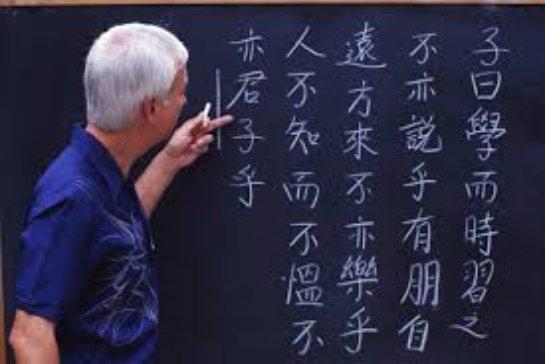 Особенности перевода с китайского языка