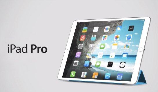 Где можно купить iPad Pro в Москве