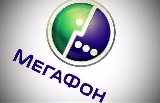 Тарифы Мегафон и как работает оператор