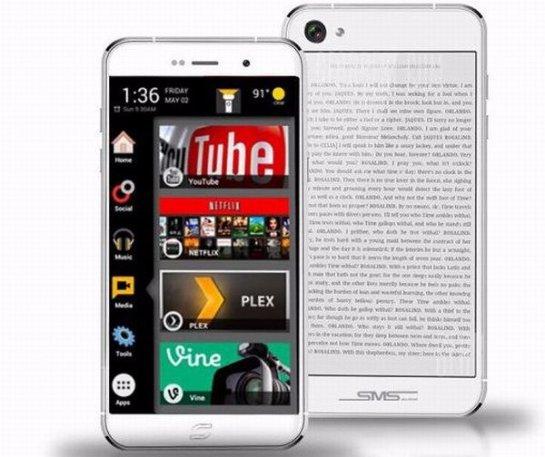 Смартфон Siam 7x предлагает сразу два экрана