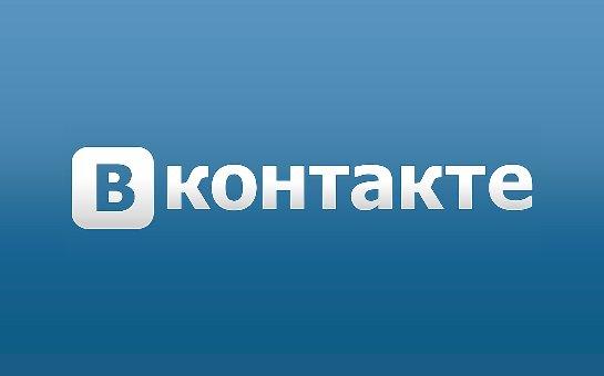 «ВКонтакте» предлагает пользователям  пообщаться  онлайн с Земфирой