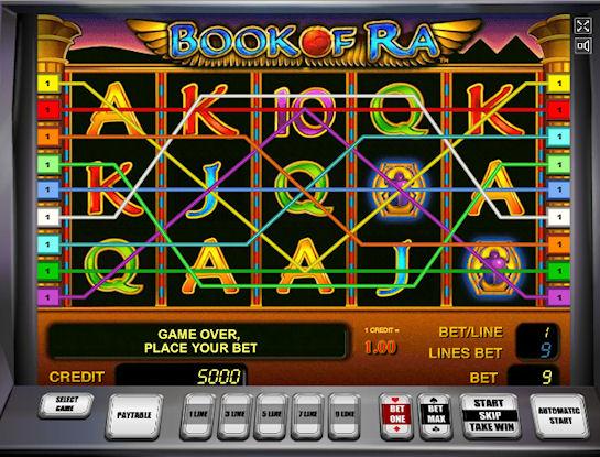 Азартный мир: выиграй миллион прямо сейчас!