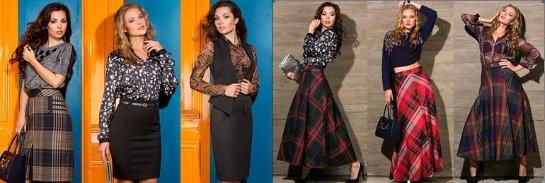 Блузки EmkaFashion – современный дизайн, отличный крой, лучшая цена!