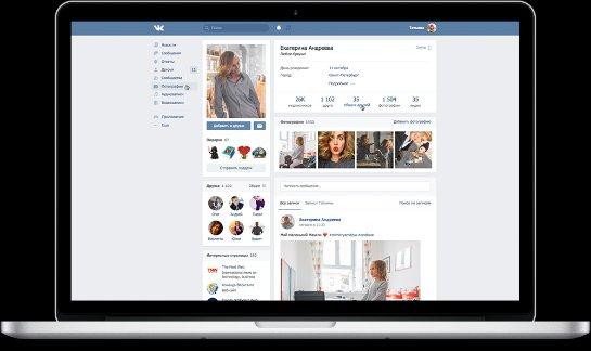 ВКонтакте в скором времени получит новый дизайн