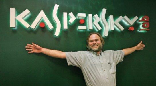 Kaspersky Free — новый бесплатный антивирус от «Лаборатории Касперского»