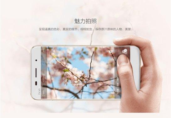 Coolpad ivvi i Plus - тонкий смартфон в металлическом корпусе