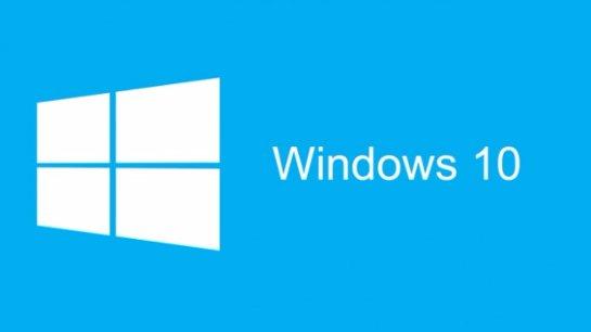 Как ускорить запуск Windows 10