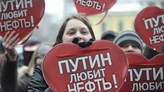 Интернет-пользователей рассмешила народная примета о Путине. Фото