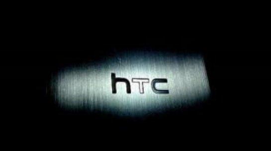 HTC может выпустить в 2016 году два смартфона Nexus в партнёрстве с Google