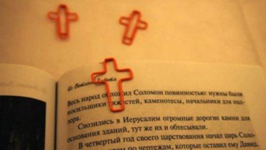 В России начали торговать «духовными скрепами»