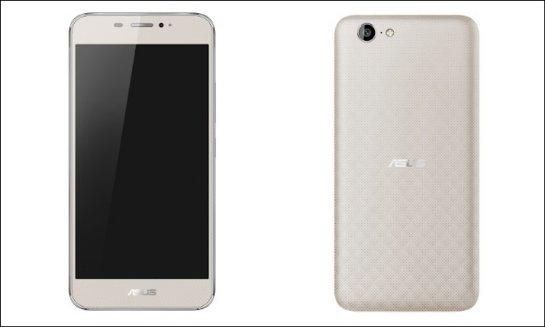 ASUS Pegasus 5000: смартфон среднего уровня с аккумулятором на 4850 мА·ч