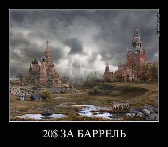 Интернет рассмешил анекдот о цене нефти в России