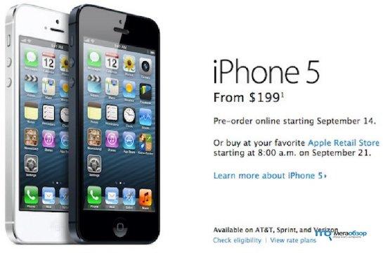 Стало известно, что в марте выйдет 4-дюймовый iPhone 5e на базе процессора A8