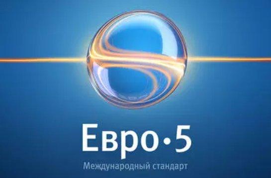 Подорожание авто и сокращение рынка б/у машин: чем грозит Украине введение стандарта Евро-5