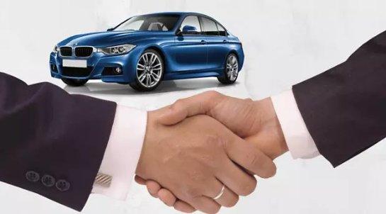 Какие существуют риски при продаже автомобиля?
