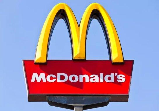 McDonald's озадачил посетителей странной картошкой-фри