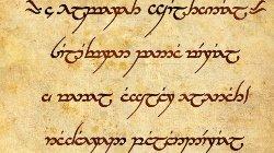 Переводчик «Яндекса» заговорил на языке эльфов Толкина