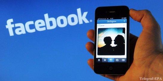 Для счастья необходимо иметь не более 354 френдов в соцсетях