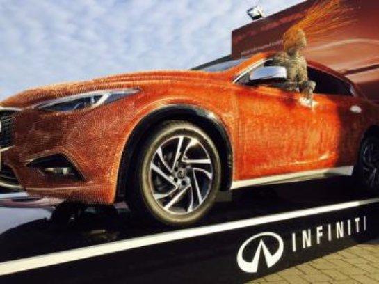 Японская компания Infiniti явила миру автомобиль для ценителей искусства (фото)