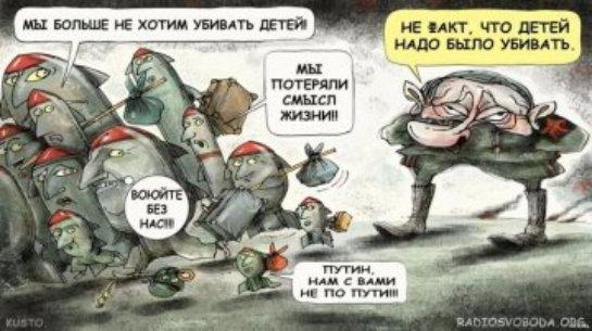 Над падением рейтинга Путина посмеялись в новых карикатурах