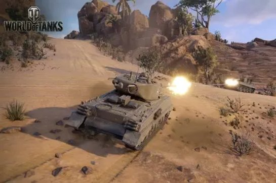 World of Tanks вышла на PlayStation 4