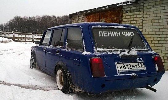 В сети высмеяли новый российский тренд касательно Ленина: опубликовано фото