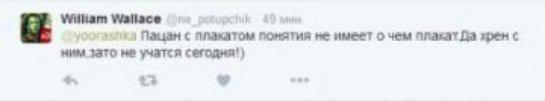 В Сети «потроллили» митинг за Кадырова