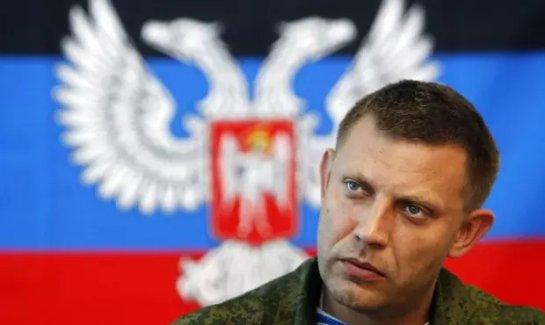 Сазонов: Уникальную вещь ляпнул Захарченко