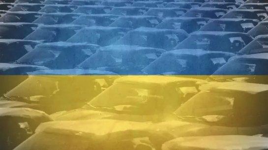 Ниже только дно: на каком месте Украина в рейтинге продаж авто?