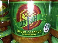 Хит продаж: овощи с логотипом Путина